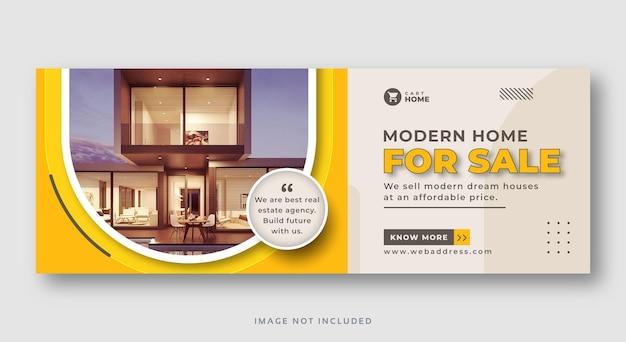 Banner web di copertura dei social media di vendita di case immobiliari