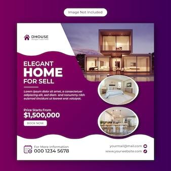 Casa immobiliare in vendita social media instagram post o banner web quadrato modello pubblicitario