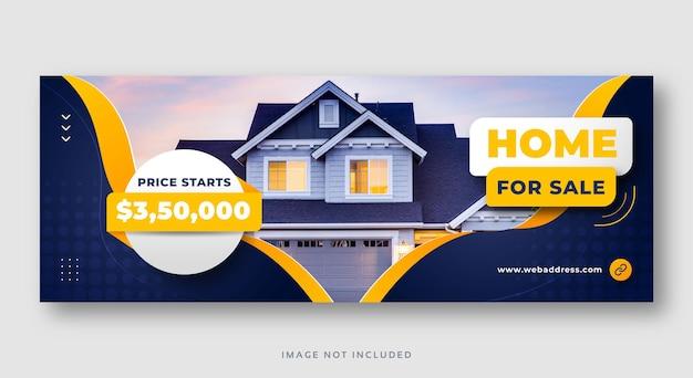Banner web di vendita casa immobiliare o copertina di facebook