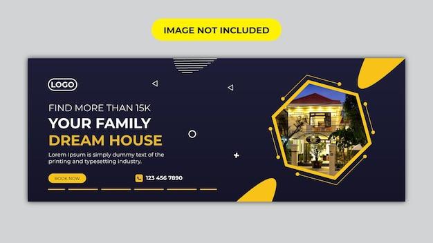 Design della copertina di facebook della casa immobiliare