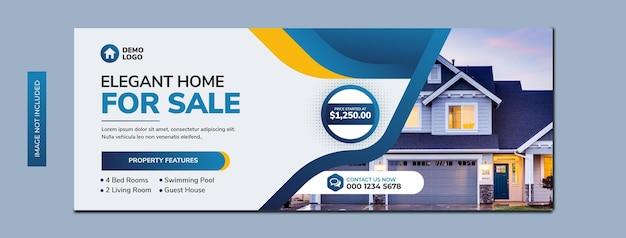 Banner web di instagram di social media di proprietà della casa immobiliare o modello di copertina di facebook