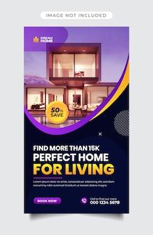 Modello di storie di instagram promozionali immobiliari