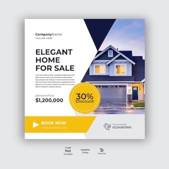 Progettazione di social media immobiliari