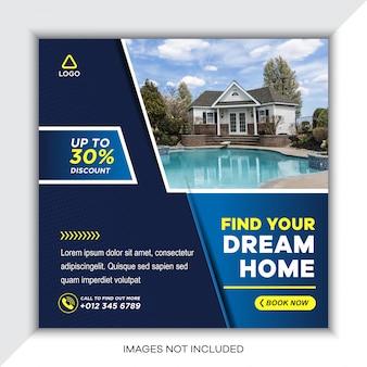 Modelli di post sui social media immobiliari Vettore Premium