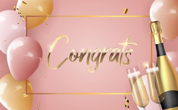 Realistico palloncino 3d complimenti sfondo con una bottiglia di champagne e un bicchiere