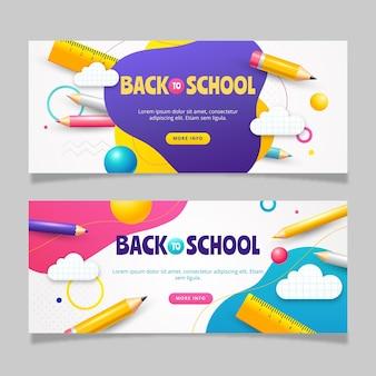 Set di banner realistici per il ritorno a scuola