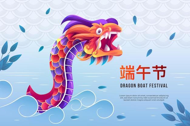 Illustrazione realistica della barca del drago