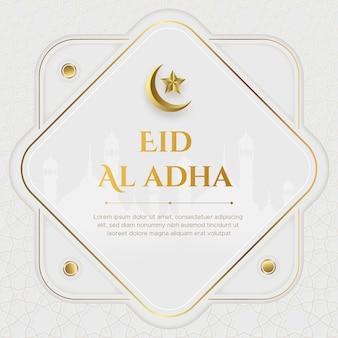 Illustrazione realistica di eid al-adha mubarak