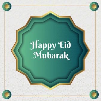 Illustrazione realistica di eid al fitr eid mubarak