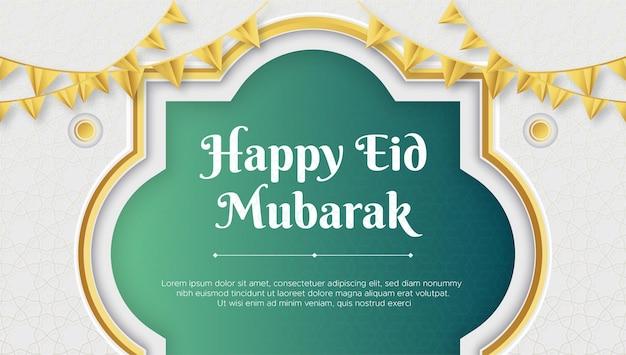 Eid al-fitr realistico - illustrazione di eid mubarak