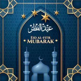Illustrazione realistica di eid al-fitr