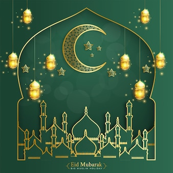 Illustrazione realistica di eid alfitr eid mubarak
