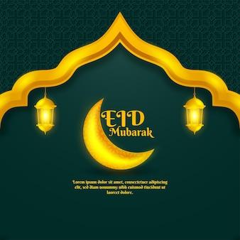 Sfondo realistico eid mubarak con decorazione a mezzaluna e lanterna