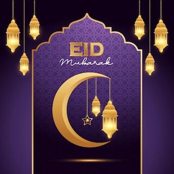 Sfondo realistico eid mubarak con luna e lanterne