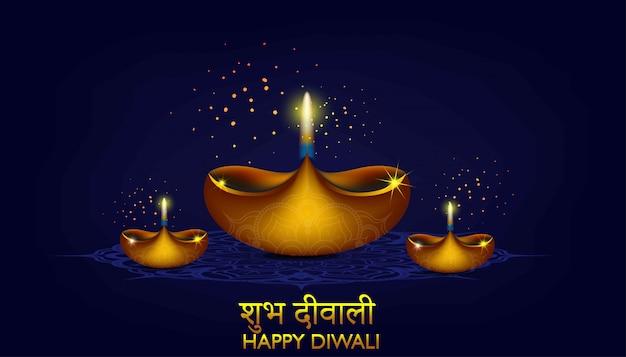 Realistico elegante felice diwali