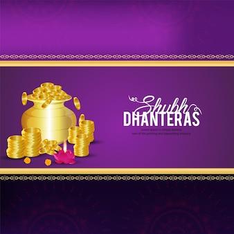 Cartolina d'auguri realistica felice celebrazione dhanteras con moneta d'oro kalash