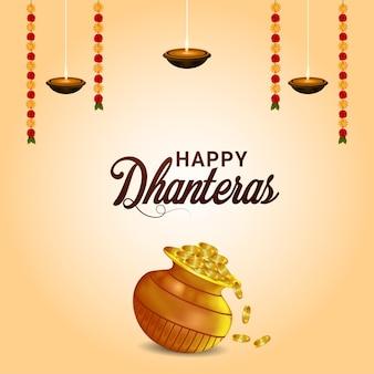 Cartolina d'auguri felice realistica di festival indiano di diwali con pentola di monete d'oro e sfondo