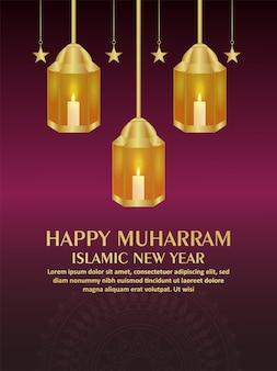 Lanterna islamica realistica di felice biglietto di auguri per la celebrazione di muharram