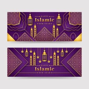 Set di striscioni di capodanno islamico realistico
