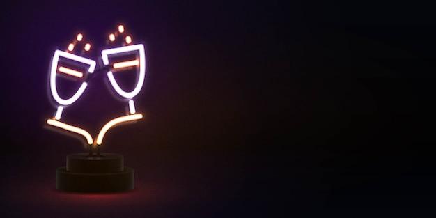 Insegna al neon isolata realistica del volantino con logo champagne per la decorazione del modello e la copertura dell'invito.