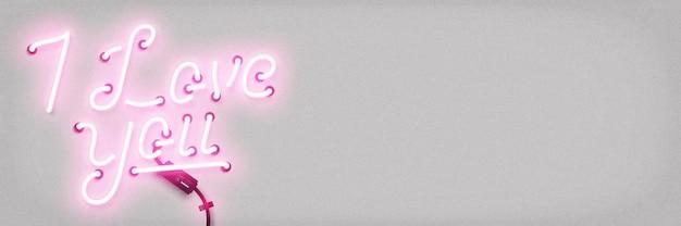 Segno al neon isolato realistico di ti amo con lo spazio della copia.