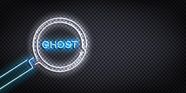 Insegna al neon isolata realistica della lente d'ingrandimento con scritta ghost
