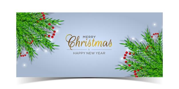 Banner realistico di buon natale con sfondo di rami di pino