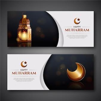 Set di striscioni realistici di muharram