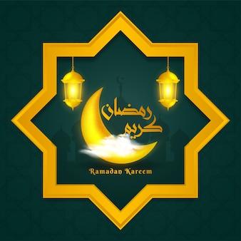 Sfondo realistico di ramadan kareem con decorazione a mezzaluna, lanterna e nuvole