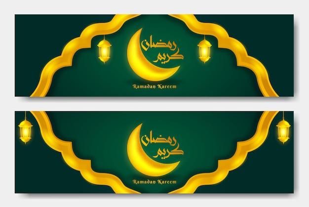 Banner realistico di ramadan kareem con decorazione a falce di luna e lanterna