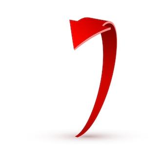 Freccia vorticosa rossa realistica. illustrazione su un bianco