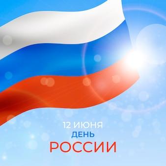 Illustrazione realistica del giorno della russia