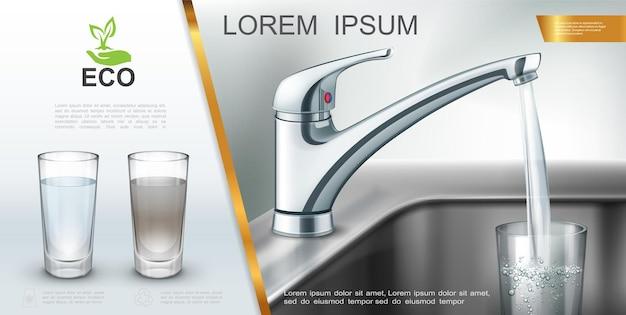 Modello ecologico realistico di risparmio dell'acqua con rubinetto dell'acqua e bicchieri di illustrazione liquida pulita e sporca