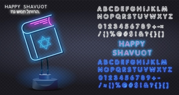 Segno al neon realistico della torah di rosh hashanah