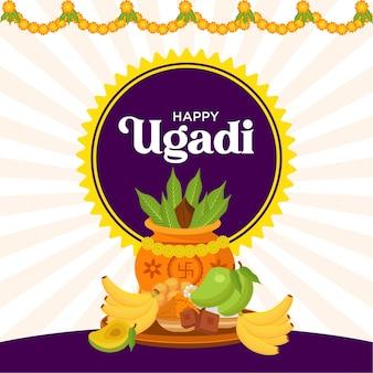 Realistico design di banner celebrazione ugadi