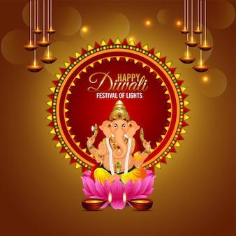 Illustrazione vettoriale realistica per sfondo diwali felice