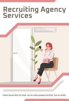 Modello del manifesto dei servizi di agenzia di reclutamento. risorse umane, occupazione. design volantino commerciale con illustrazione semi piatta. carta promozionale del fumetto di vettore. assunzione per invito pubblicitario di posizione di lavoro