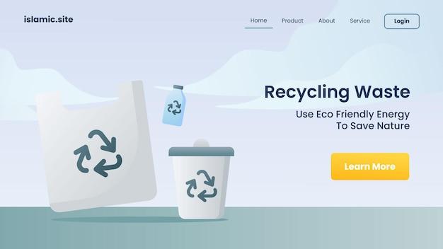 Riciclare i rifiuti, utilizzare l'energia pulita per salvare la natura per l'illustrazione di progettazione di vettore del fondo isolata piana della homepage di atterraggio del modello di sito web
