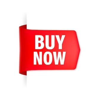 Rosso acquista ora banner con design a nastro.