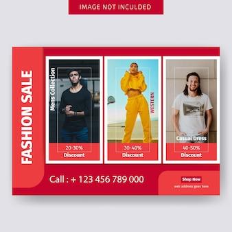 Progettazione di flyer orizzontale rosso moda vendita