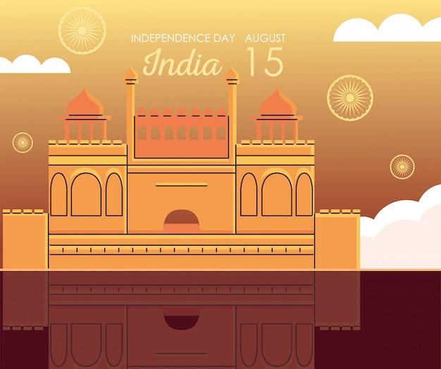 Forte rosso con le nuvole della festa dell'indipendenza dell'india