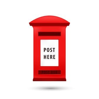 Modello di progettazione del logo della casella postale rossa