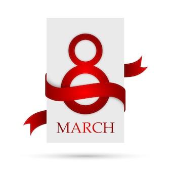 Nastro rosso per l'8 marzo. 8 marzo, cartolina d'auguri di giorno della donna isolata.