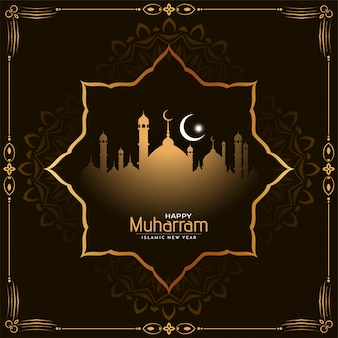 Cornice dorata religiosa felice muharram