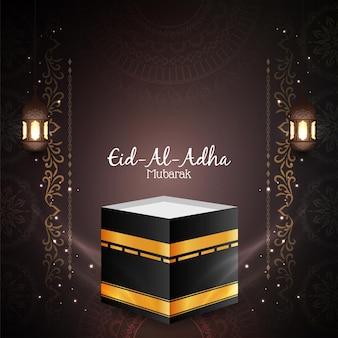 Biglietto di auguri religioso islamico eid-al-adha mubarak