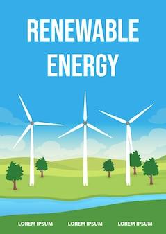 Modello di vettore piatto poster di energia rinnovabile. generazione di elettricità. brochure, opuscolo concept design di una pagina con paesaggio di cartoni animati. equivalente a mulino a vento. volantino per parco eolico, opuscolo con spazio di copia