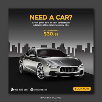 Noleggia un'auto per il modello di post instagram sui social media