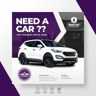 Noleggia un'auto per banner post sui social media, modello promozionale.