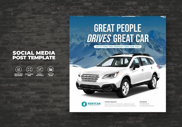 Noleggio auto per social media modello di banner post moderno