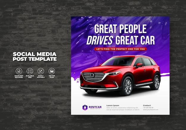 Noleggio auto per social media modello di banner moderno post promozione